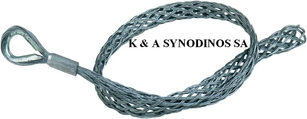 Cable Grip Cable Socks K Amp A Synodinos Sa Wire Rope