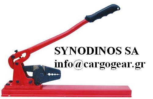 CABLE SWAGING TOOL-HYDRAULIC CRIMPING TOOL : K& A SYNODINOS SA WIRE ...