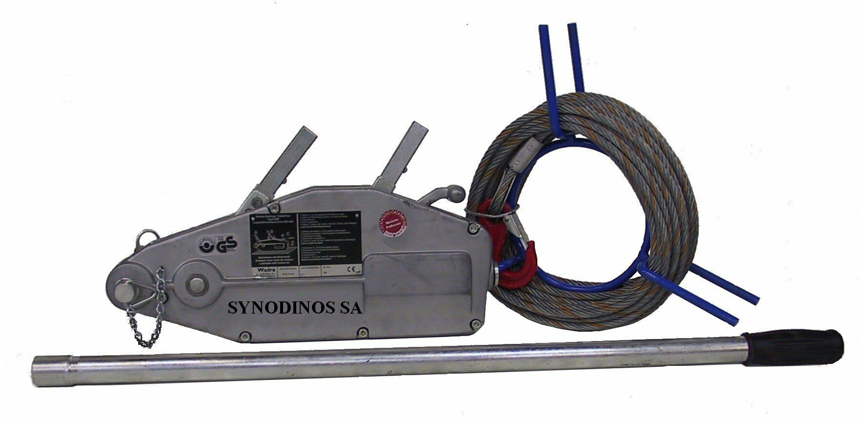 PULLING HOIST-TIR FOR : K& A SYNODINOS SA WIRE ROPE-WIRE ROPE SLINGS ...