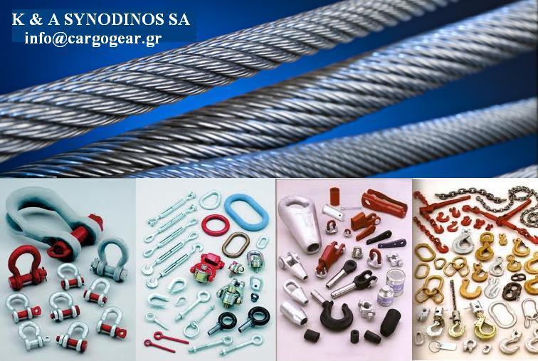 Rigging Hardware K Amp A Synodinos Sa Wire Rope Wire Rope