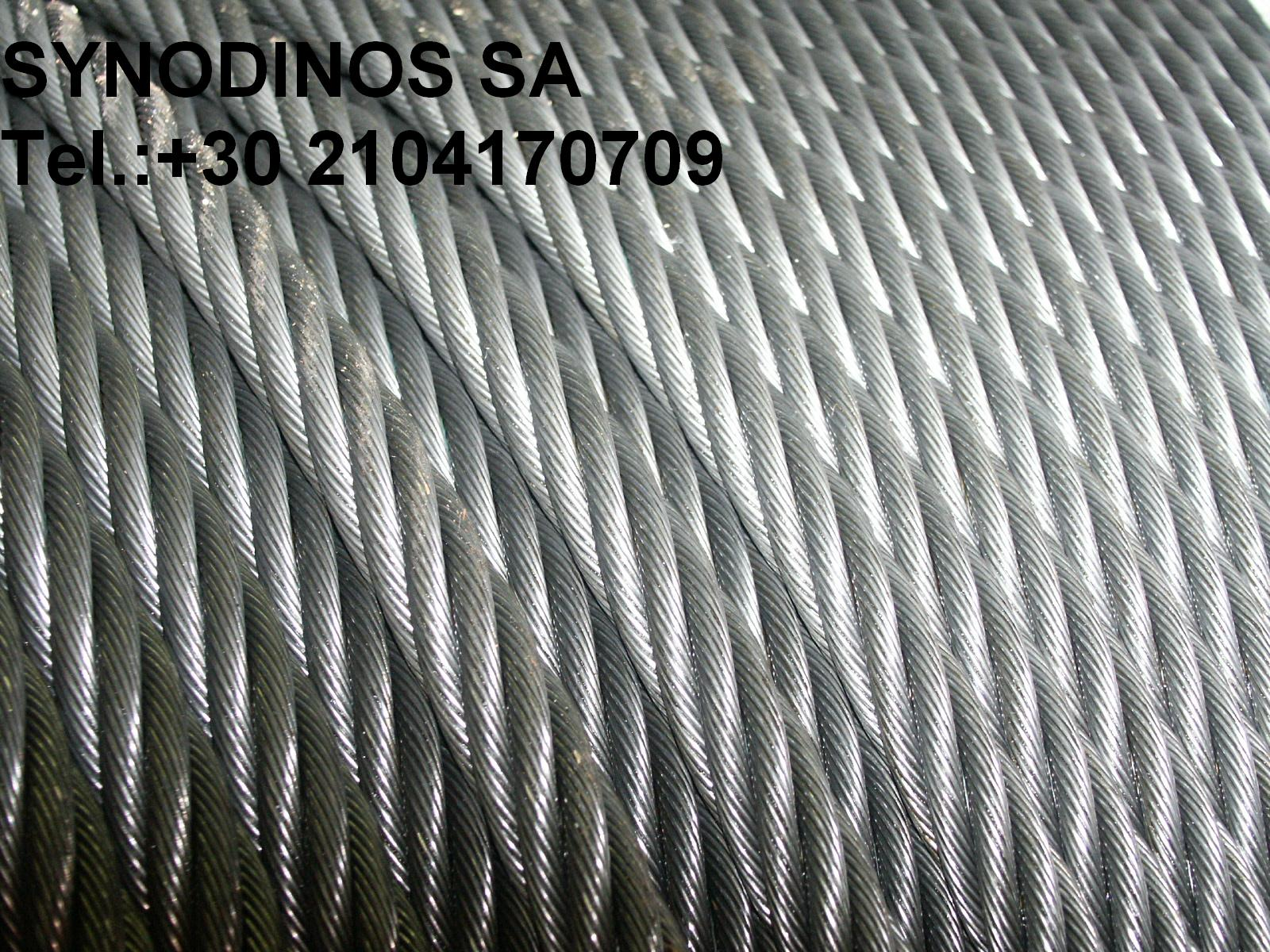 WIRE ROPES : K& A SYNODINOS SA WIRE ROPE-WIRE ROPE SLINGS-OCELOVA ...