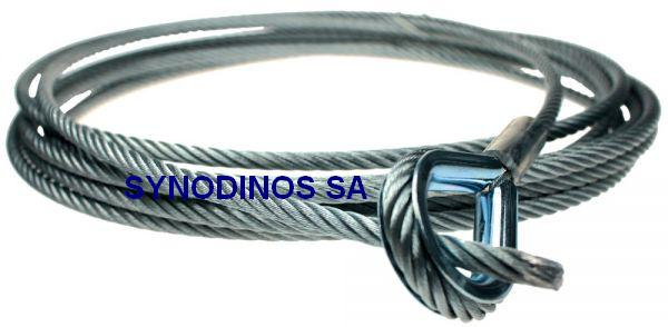 WIRE ROPE SLINGS : K& A SYNODINOS SA WIRE ROPE-WIRE ROPE SLINGS ...