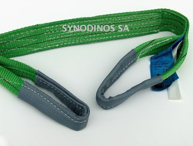 Webbing slings webbing lifting slings k a synodinos sa for Outboard motor lifting strap